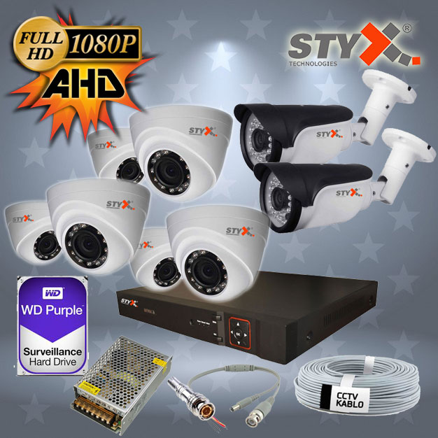 8 kamera iç/dış mekan ahd güvenlik kamera sistemi