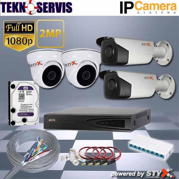 ip kamera sistemi iç ve dış mekan 4 kamera sistem